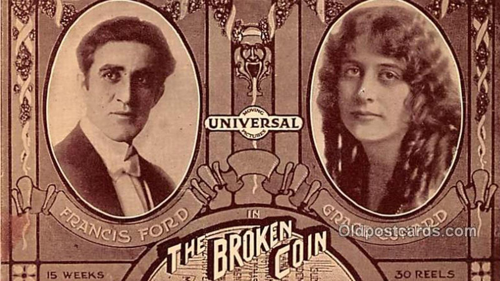 The Broken Coin